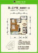 桂林德天广场2室2厅1卫95平方米户型图