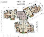 沙湖绿洲3室2厅2卫105--145平方米户型图