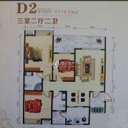 花漾城3室2厅2卫114--115平方米户型图