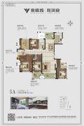 永威城5室2厅3卫166平方米户型图