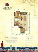 天悦华府3室2厅1卫89平方米户型图