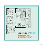鲁能星城2室2厅1卫60平方米户型图