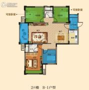 万景城3室2厅2卫113平方米户型图