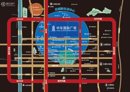 中车・国际广场