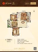 宏铭时代华庭3室2厅1卫117平方米户型图