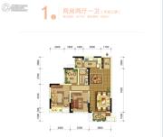 中海阅江阁2室2厅2卫79平方米户型图