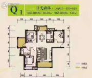 聚丰・一城江山3室2厅1卫114平方米户型图