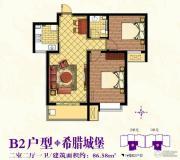紫金蓝湾2室2厅1卫86平方米户型图