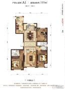 丽景长安4室2厅2卫155平方米户型图