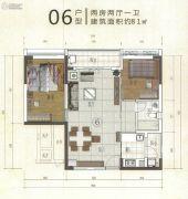 祥辉苑星座2室2厅1卫81平方米户型图