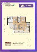 奥园德明华庭3室2厅2卫113平方米户型图
