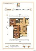 香悦四季3室2厅1卫101平方米户型图
