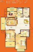 义乌城3室2厅1卫141平方米户型图