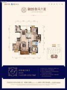 融创春风十里4室2厅2卫117--135平方米户型图
