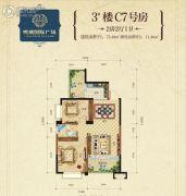 鸣城国际广场2室2厅1卫75平方米户型图