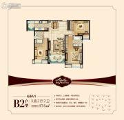 南通雅居乐花园3室2厅2卫134平方米户型图