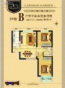 碧水蓝天Ⅱ期蓝山花园2室2厅1卫90--92平方米户型图