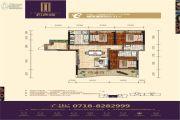 和润城3室2厅2卫131平方米户型图