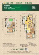 碧桂园・生态城3室2厅3卫218平方米户型图