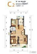 远景・北京荟3室2厅1卫93平方米户型图