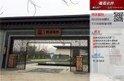 中国铁建・西派国际看图说房