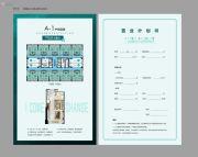 中国国际丝路中心 IPARK公寓1室1厅1卫39平方米户型图