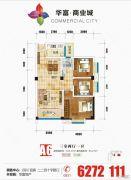 华富商业城3室2厅1卫103平方米户型图