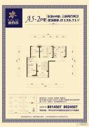 金百合3室2厅2卫135平方米户型图