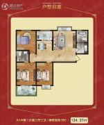 东冠世纪城3室2厅2卫124平方米户型图