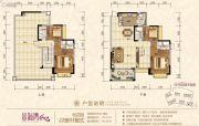 金海湾豪庭0室0厅0卫174平方米户型图
