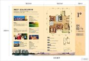 锦江新城规划图