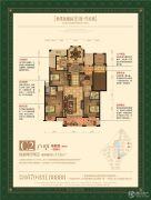 香溪玫瑰园4室2厅2卫143平方米户型图