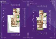 合景天峻3室3厅3卫190平方米户型图