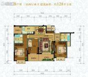 滨园・南城骊苑3室2厅2卫128平方米户型图