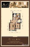 尚峰・红墅湾2室2厅1卫90平方米户型图