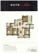 万科中梁・新都会4室2厅2卫132平方米户型图