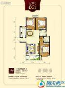九乐倾城3室2厅2卫123平方米户型图