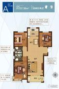 盛紫中央公园3室2厅2卫132平方米户型图