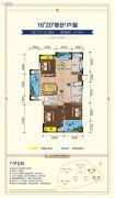耀江・文鼎苑3室2厅2卫0平方米户型图