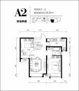 远洋城2室2厅1卫88平方米户型图