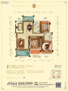 阳光美城3室2厅2卫115平方米户型图
