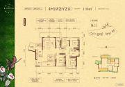 盛天东郡5室2厅2卫138平方米户型图