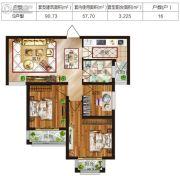格瑞斯小镇3室2厅1卫90平方米户型图
