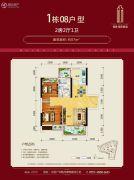 领地・海纳君庭2室2厅1卫57平方米户型图