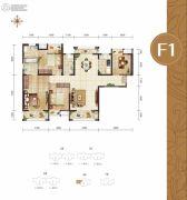 幸福湾4室2厅3卫157平方米户型图