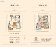 米罗云山3室2厅2卫112--113平方米户型图
