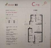 大商・中心城3室2厅1卫0平方米户型图