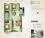 绿朗时光3室2厅2卫114平方米户型图