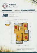奥林嘉园3室2厅1卫116--124平方米户型图