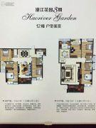 濠江花园三期3室2厅2卫114--132平方米户型图